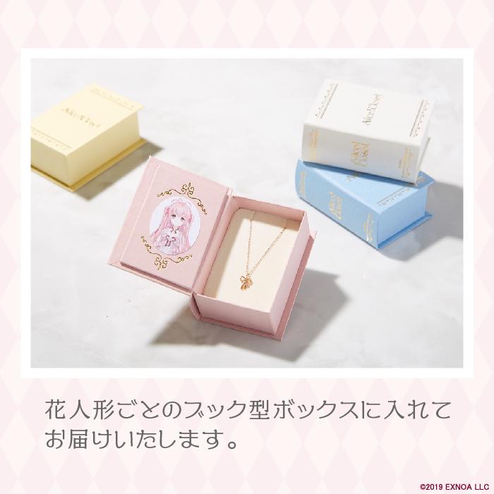 Alice Closet アクセサリー ネックレス(SV925製)4種