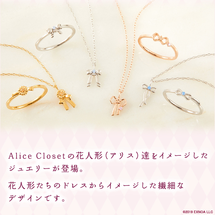 Alice Closet アクセサリー リング (SV925製)