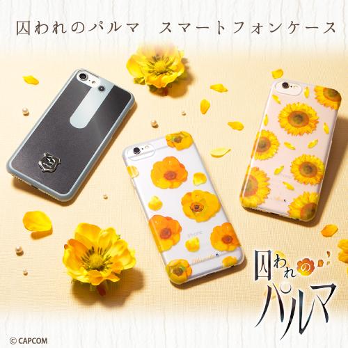 スマートフォンケース(iphone6/6S/7共用) SABOT