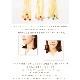 シンプル ラブカラープチネックレス/☆20%OFFキャンペーン☆