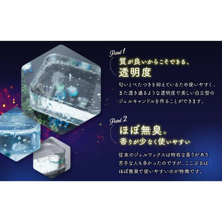 自立型ジェルワックス ここぷる 業界売上No1   Ultra hard gelwax