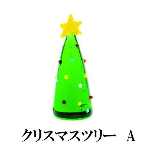 ガラス細工 クリスマス