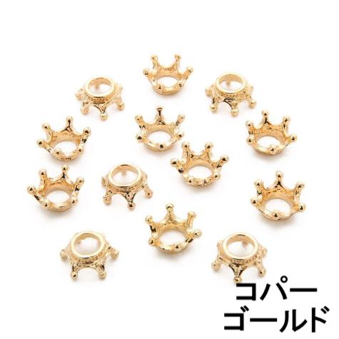 アンティーク王冠 全7色 キャンドル用装飾