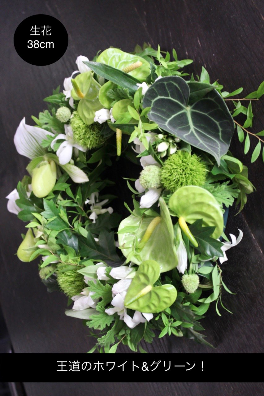 爽白 souhaku ラグジュアリーの王道カラー The luxury of classical colors [Flower wreath 38cm] #002