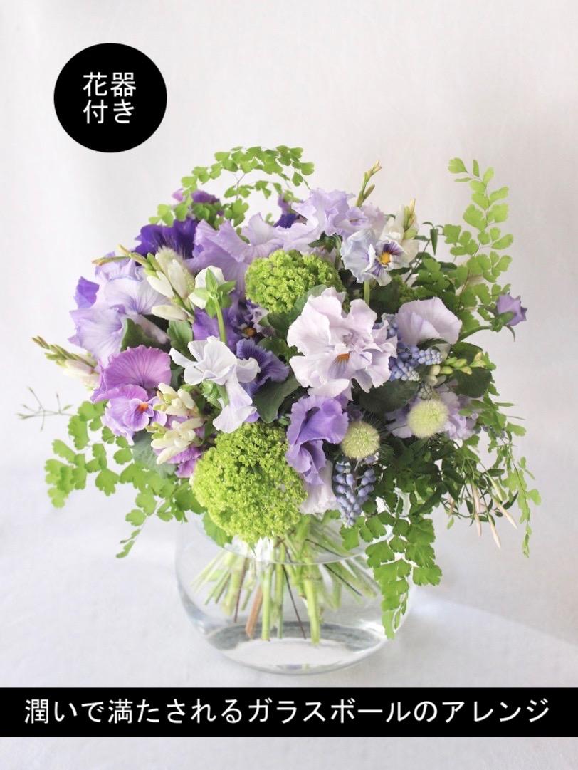 水玉 mizutama ふわっとアレンジ A floaty arrangement [bouquet with vase 3L size] #002