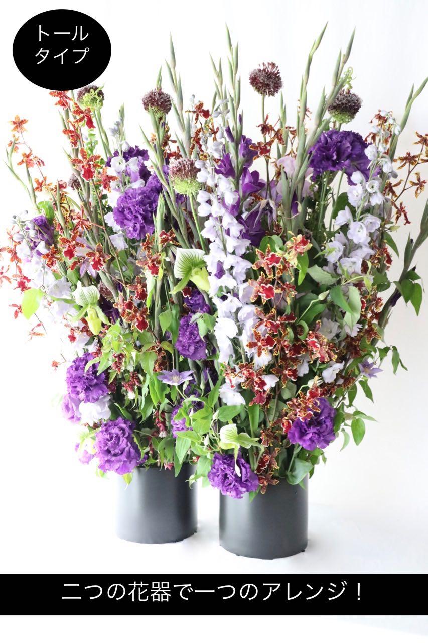 小式部 koshikibu エキゾチックで芸術的でありながら古風な印象の花々を伸びやかに[ アレンジメント Special ]  #002