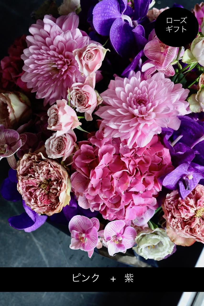 本牧 honmoku 定番人気の「極彩美」花器付きローズギフト[ アレンジメント 6L size ] #002