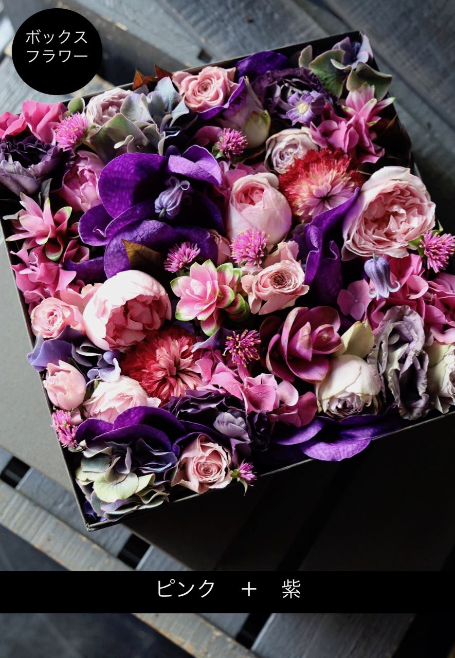 本色 honshiki 定番人気の「極彩美」ローズギフト[ ボックスフラワー 27cm ] #002