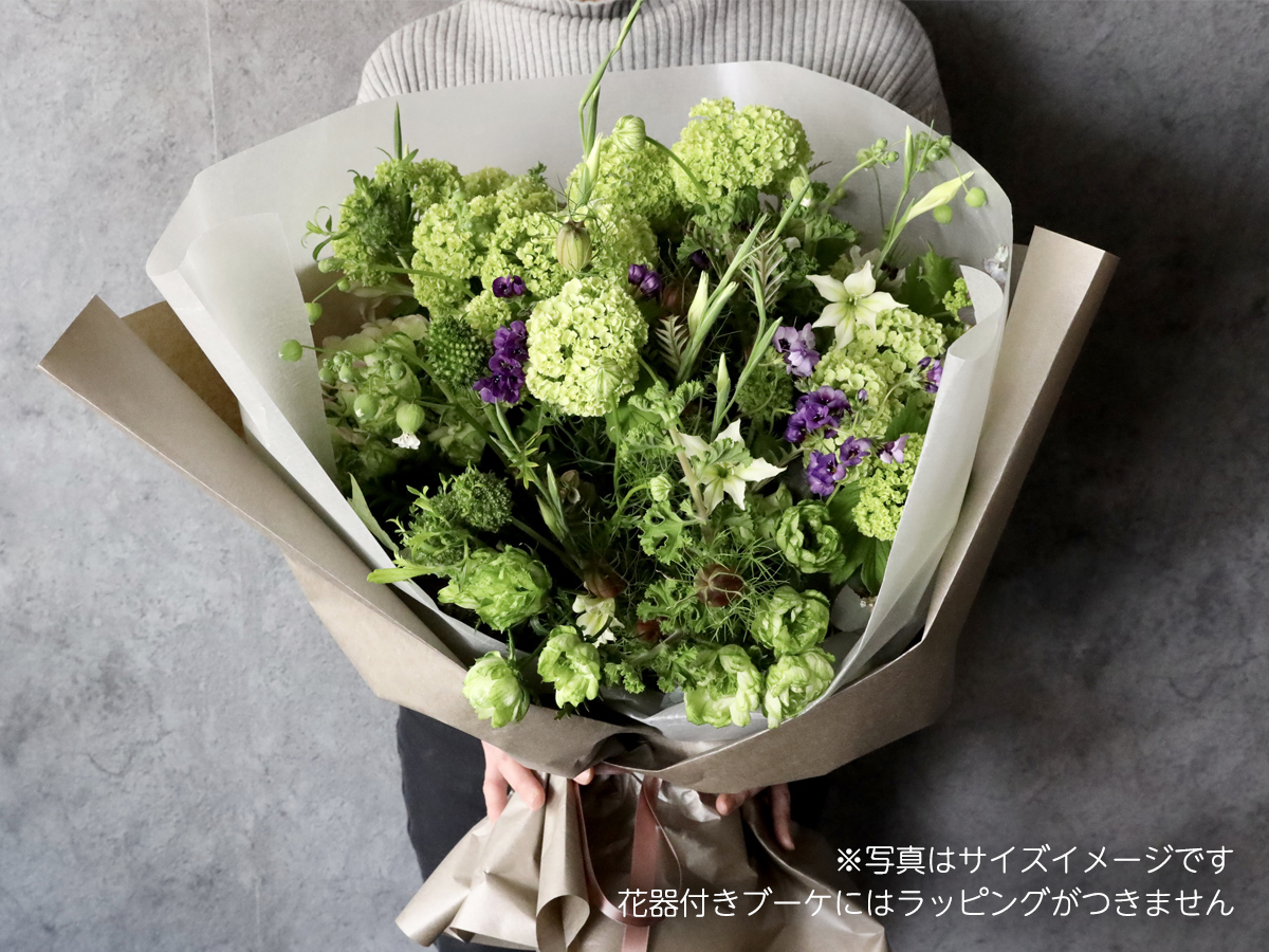Mother's Day 2021 若苗 wakanae グリーンの花器付きブーケ [bouquet with vase Special size] #002