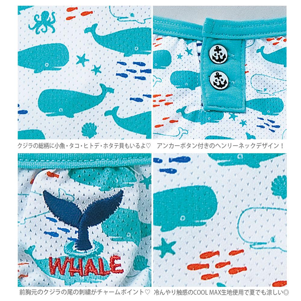 クジラタンク