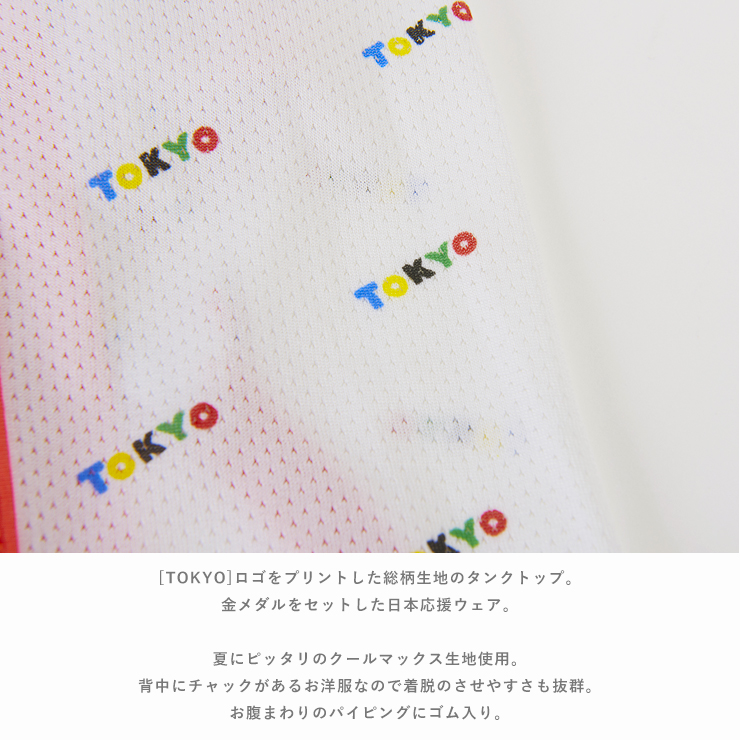 TOKYOジップTシャツ