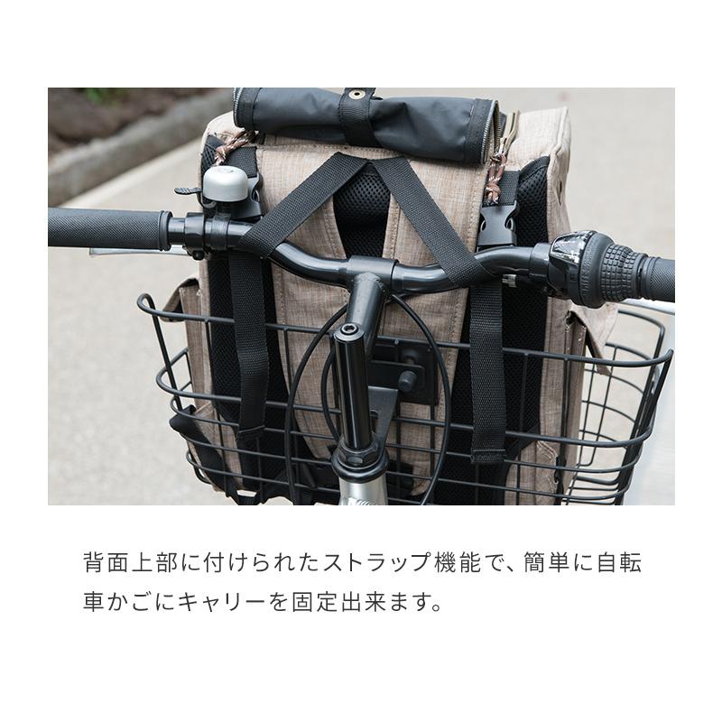 サイクリングリュックキャリー