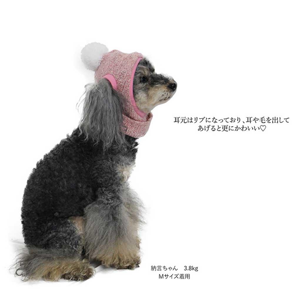 マフラーニット帽