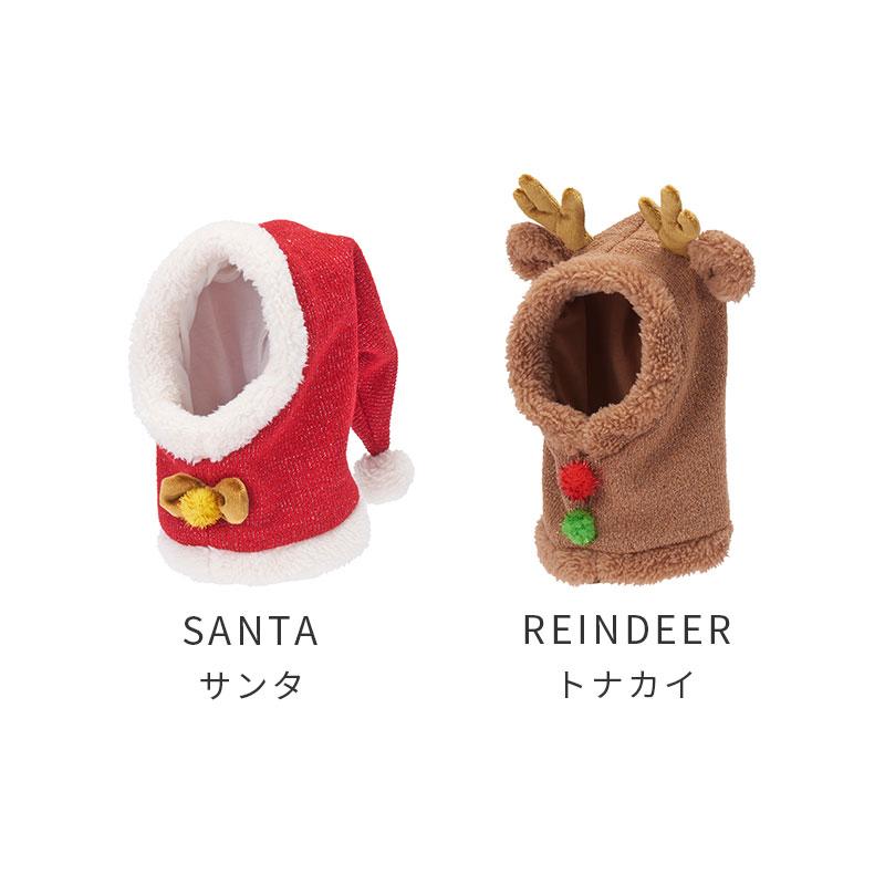 クリスマスニットキャップ