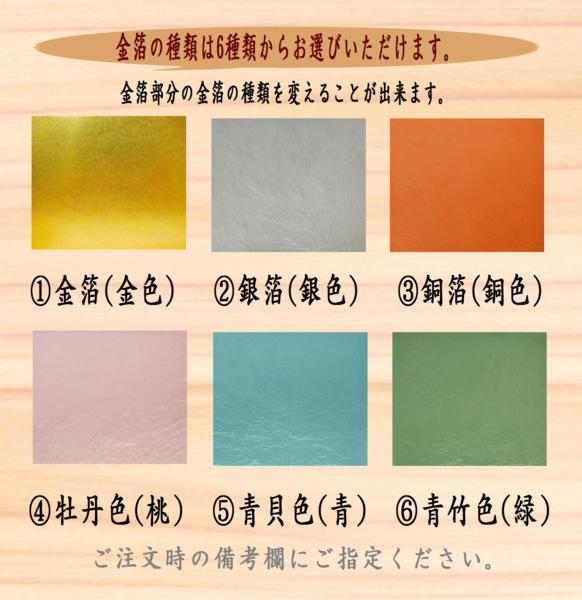 【祈りの空間】朱塗り 角厨子当社オリジナル17号(受注生産品)