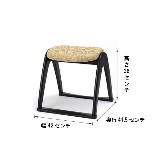 【寺院仏具】本堂用新型スツールBK