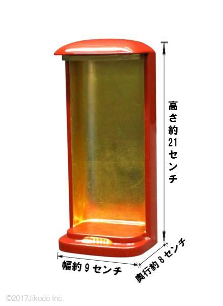 【寺院仏具】高さ21センチ 黒塗りの丸厨子 こちらの商品は格安商品につき、サイズ変更不可となります。 (受注生産品)