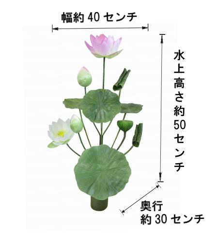 【寺院仏具】 常花 シルク 11本立て 水上高約50センチ 一対 ※花立は別売りです (受注生産品)