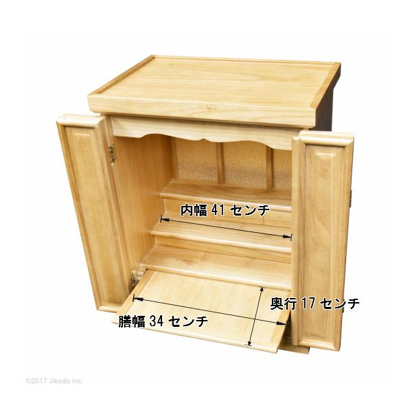 【メーカー直送品】総高さ60センチ 上置き型タイプお仏壇 紫檀色 (こちらの商品は海外製) *発送まで約5日