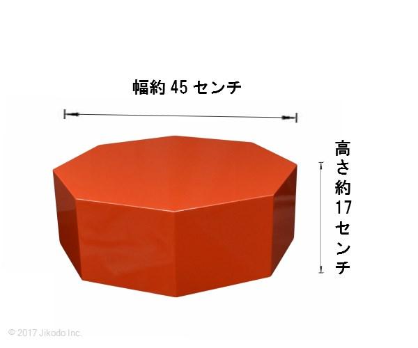 【受注生産品】黒塗り 大型八角仏像台 幅45センチ 木製仏具 国内自社工場制作品(商品番号11214k)