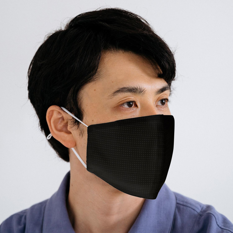 リラクシングマスク