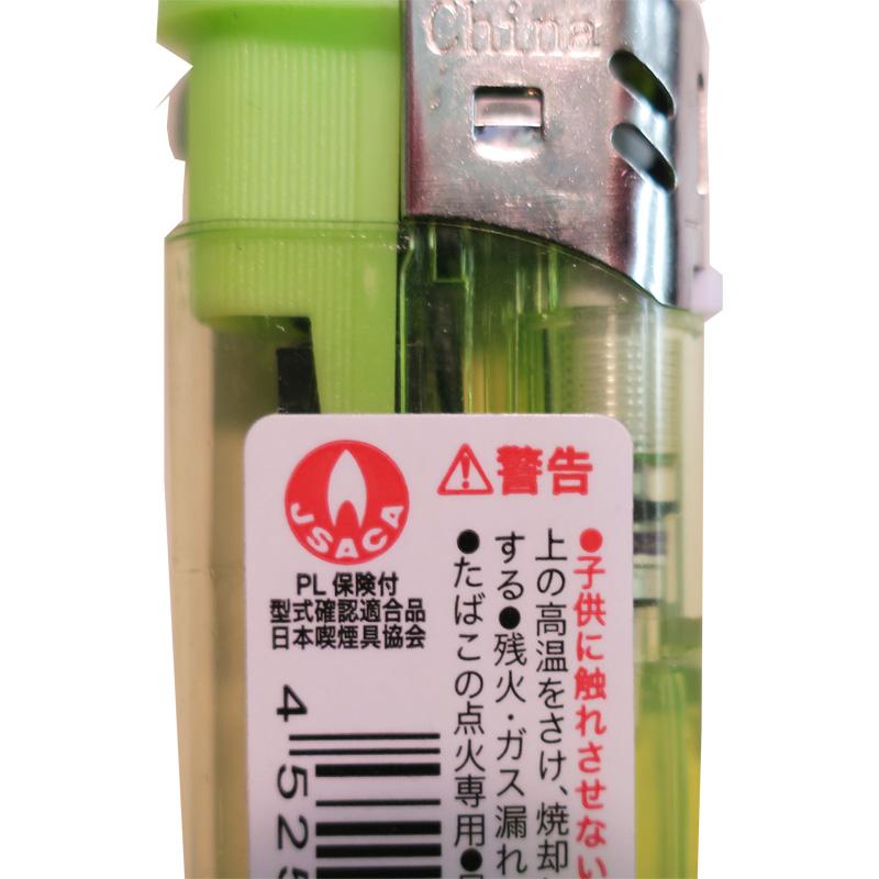 タイメリー BAIKAL(バイカル) 荷重式電子ライター