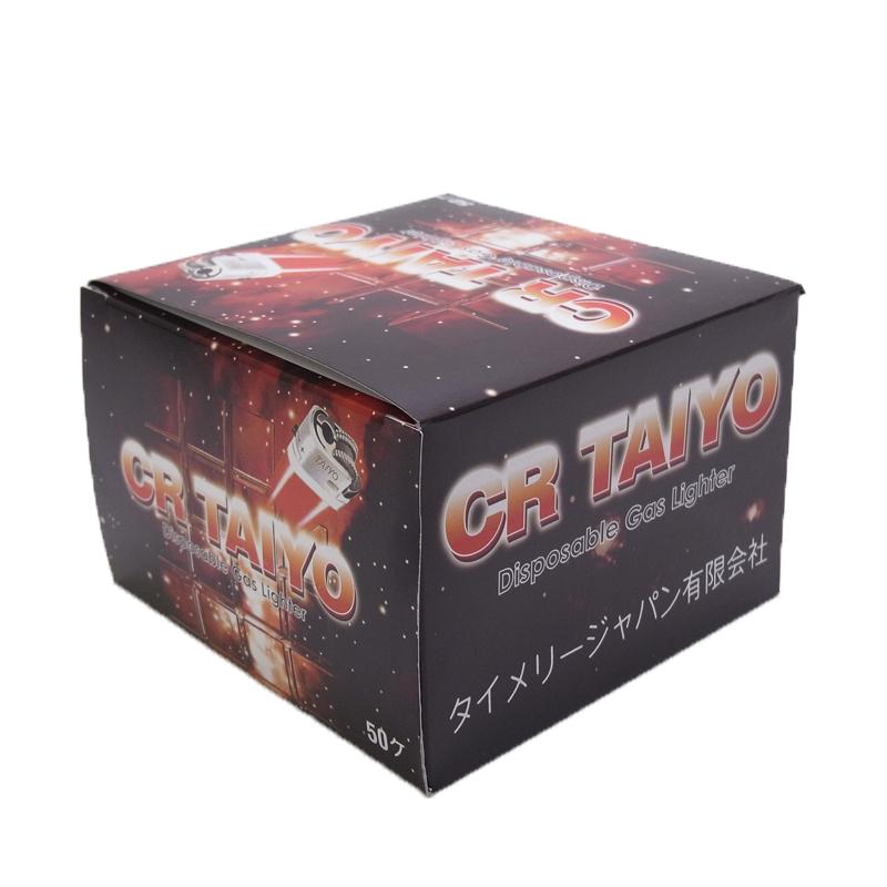 タイメリー CR TAIYO やすり式(フリント)ライター