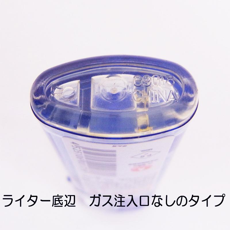 タイメリー ジャパン CR VOLGA� ターボライター