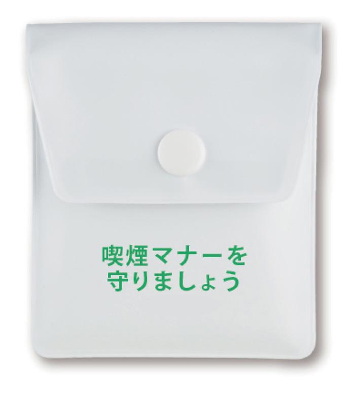 TTS 携帯灰皿 ポケタイ白 名入れ 片面1色パット印刷 200個セット(1c/s)