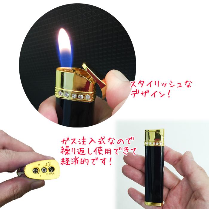 ライテック 着火が軽い 注入式電子ライター シャイニー