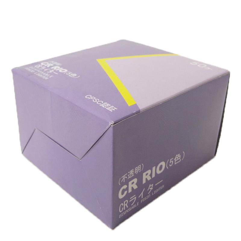 タイメリー CR RIO 不透明5色スライド式電子ライター 1,000本セット(1c/s)