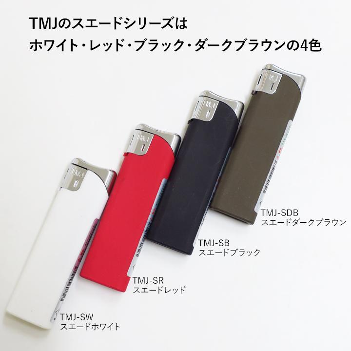 タイメリー TMJ-SDB スライド式電子ライター スエードダークブラウン