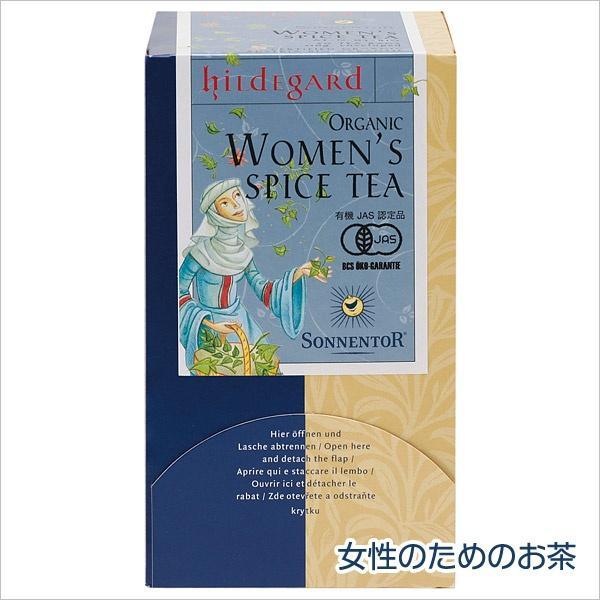 ヒルデガルト 女性のためのお茶