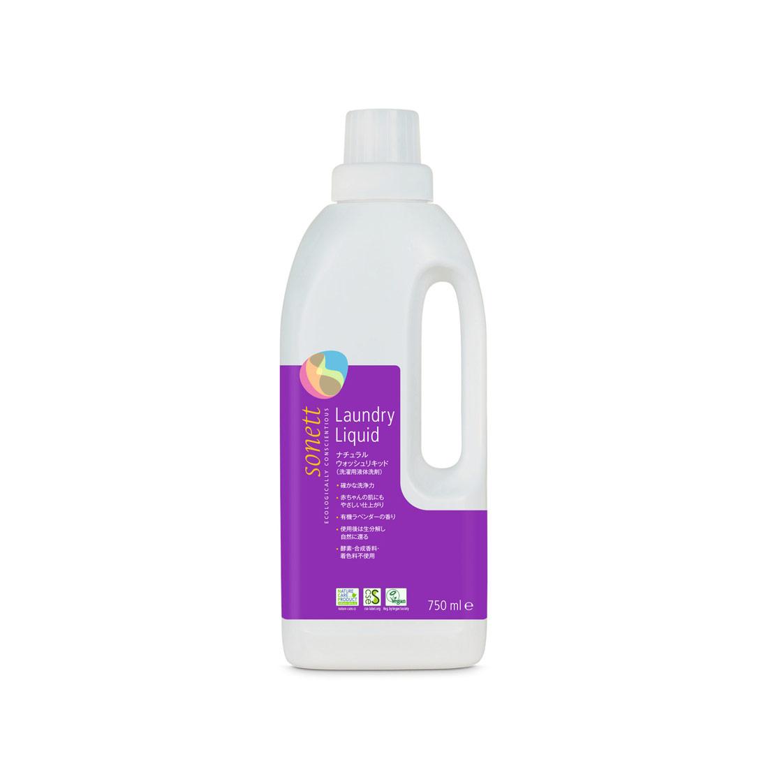 ソネット ナチュラルウォッシュリキッド(洗濯用洗剤・750ml)