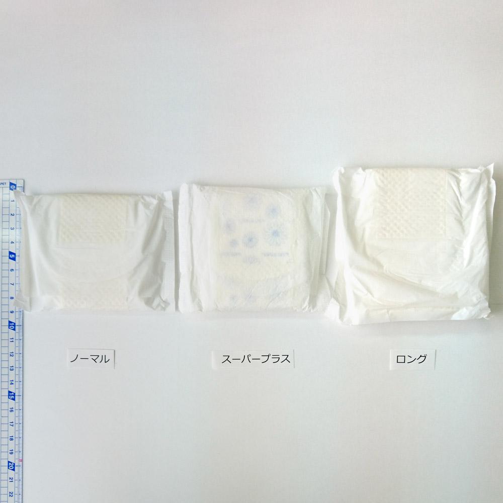 ナトラケア ウルトラパッド(ノーマル・ふつうの日用 羽付き)12個入)※新価格