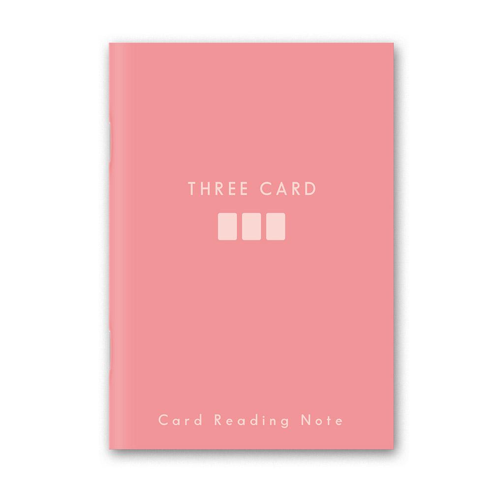 カードリーディングノート(スリーカードリーディング)
