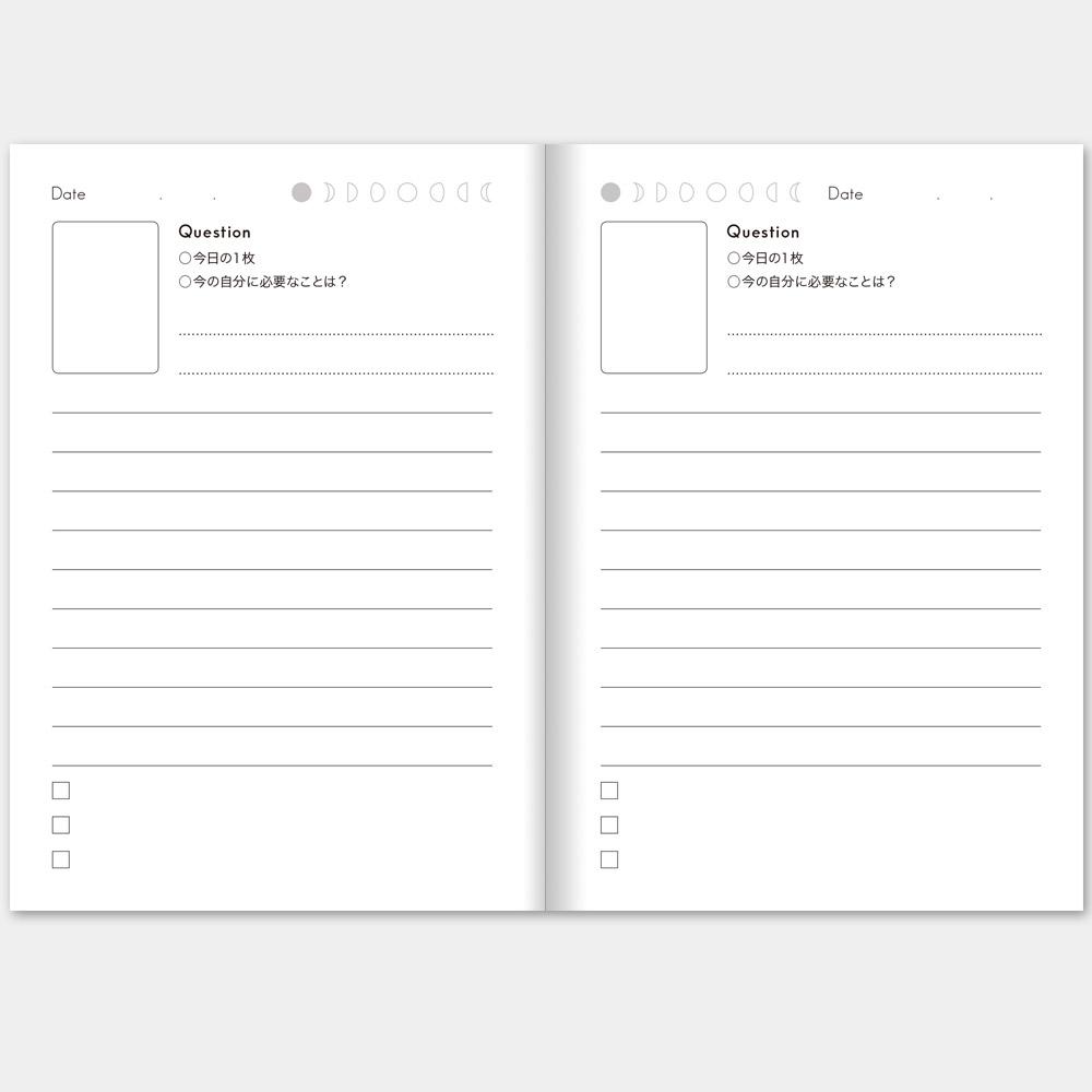 【セット特典付き】カードリーディングノート(3種セット)
