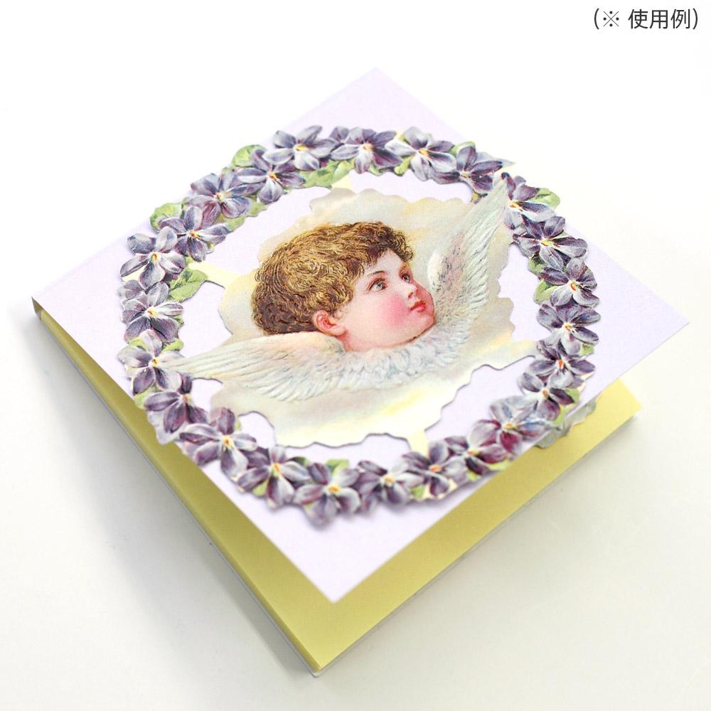 スクラップシート(花束を持つ天使)