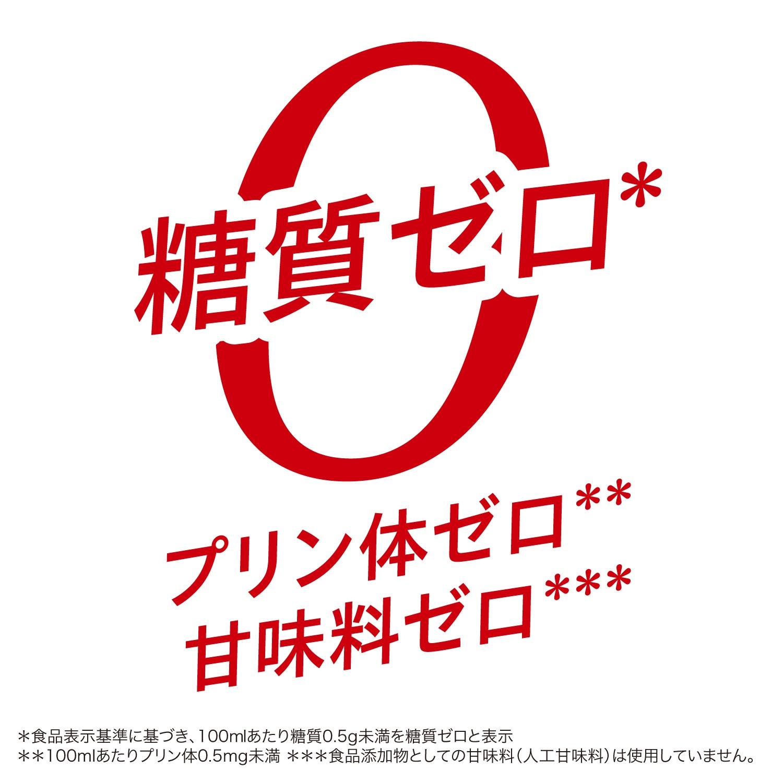サントリー 鏡月 焼酎ハイ すっきりドライ 350ml缶×24本 1本当たり106円(税別) チューハイ ハイボール 長S