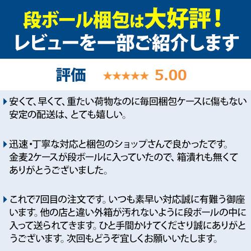 サントリー 鏡月 焼酎ハイ すっきりドライ 350ml缶×48本 1本当たり114円(税別) チューハイ ハイボール 長S