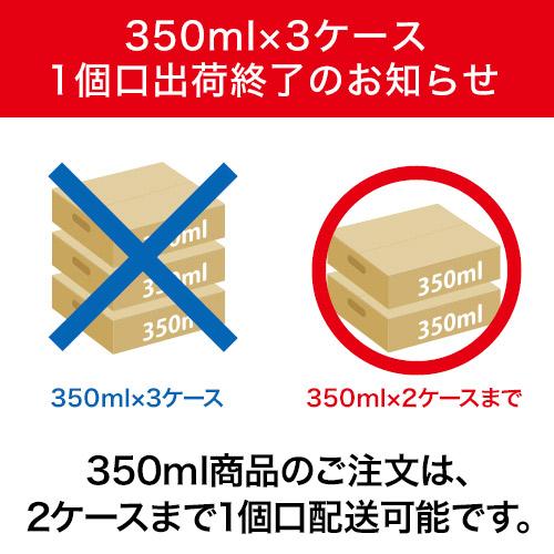 サントリー 鏡月 焼酎ハイ ちょい搾レモン 350ml缶×48本 1本当たり114円(税別) チューハイ ハイボール 長S