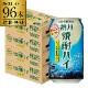 サントリー 鏡月 焼酎ハイ ちょい搾レモン 350ml缶×96本 1本当たり114円(税別) チューハイ ハイボール 長S