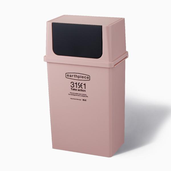 ライクイット ヨコ型フロントオープンダスト(深) ピンク like-it EPE-58