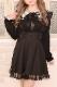 【MA*RS】三角配色レースブラウス - ブラック size-F