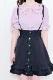 【MA*RS】2段フリルパールボタンスカート - ブラック size-F