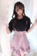 【MA*RS】2段フリルパールボタンスカート - ピンク size-F