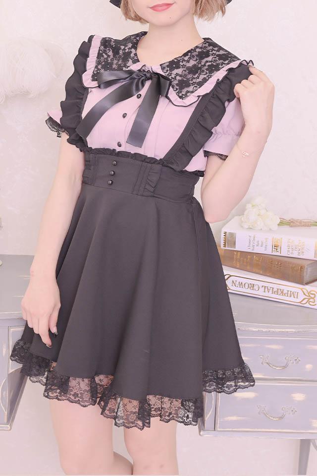 【MA*RS】三角配色レースブラウス - ピンク size-F