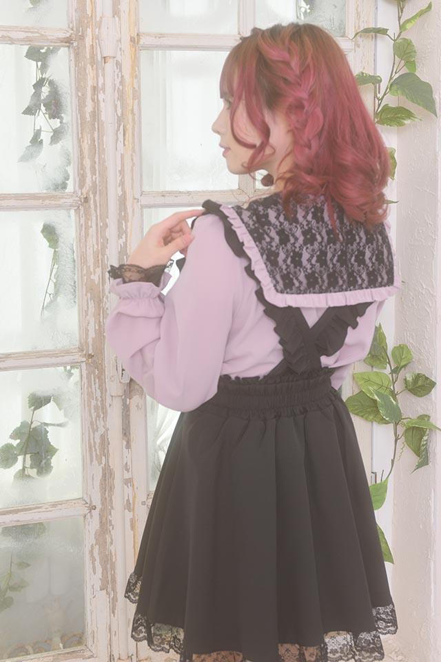 【MA*RS】三角レース襟セーラーブラウス - PNK/ブラック size-F