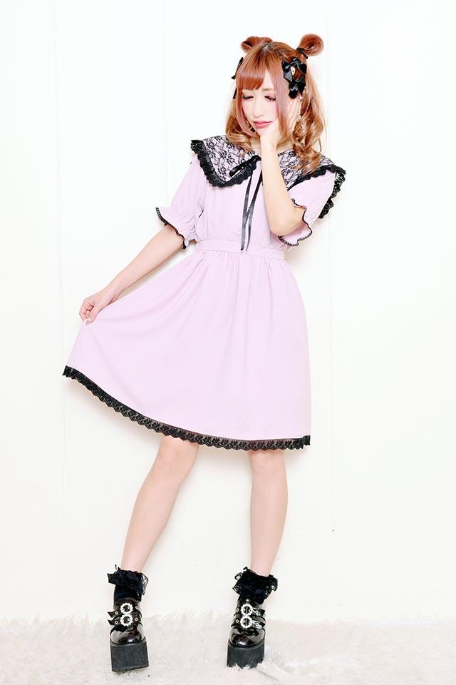 【MA*RS】レースセーラー衿フレアワンピ - ピンク size-F