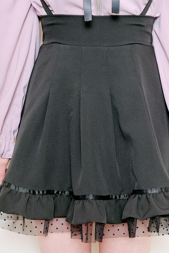 【MA*RS】裾ドットチュールタックスカート - ブラック size-F